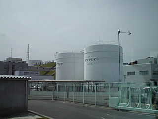 Fukushima Power Plant prior to 3/11/2011